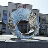 德信·碧桂园合建-温州项目