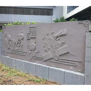 宁波学校浮雕
