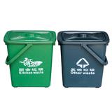 LY-S10-056/塑料垃圾桶 -280X200X300mm