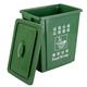 LY-S20M058/塑料垃圾桶-330X230X370mm