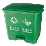 LY-S35A-057/塑料垃圾桶-465X375X410mm
