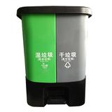 LY-S20L-053/塑料垃圾桶-300X320X430mm