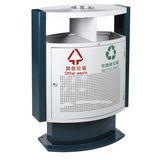 LY-CK031/冲孔果皮箱 -(L) 700x(W)400x(H)990mm