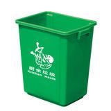 LY-S16B-050/塑料垃圾桶 -340X345X380mm