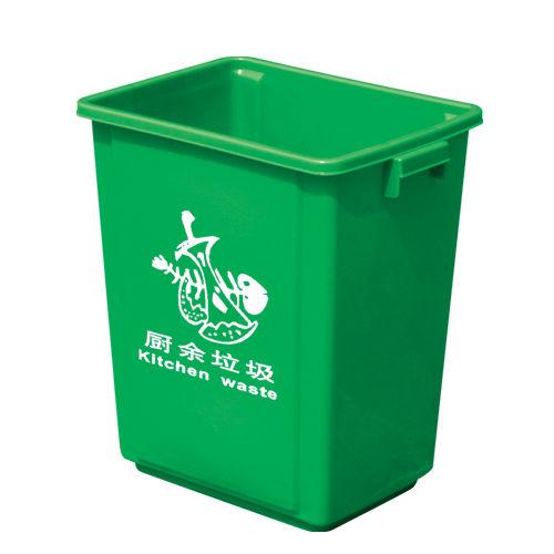 LY-S16B-050/塑料垃圾桶-340X345X380mm