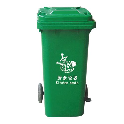 LY-S100B-011/塑料垃圾桶-530X475X810mm