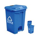 LY-S46A-021/塑料垃圾桶 -425X360X600mm