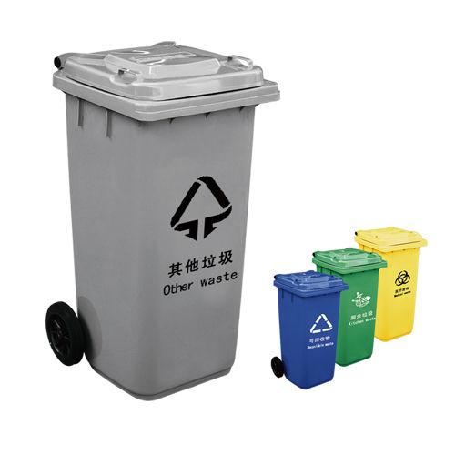 LY-S120A-008/塑料垃圾桶-555X475X935mm