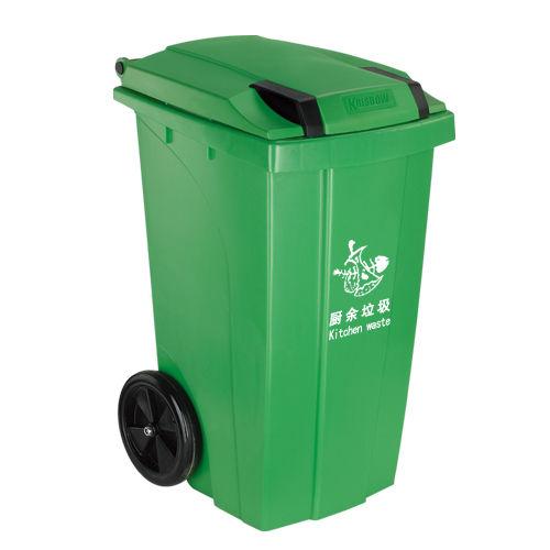 LY-S240D-006/塑料垃圾桶-734X590X1060mm