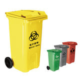 LY-S120B-009/塑料垃圾桶-481X565X914mm