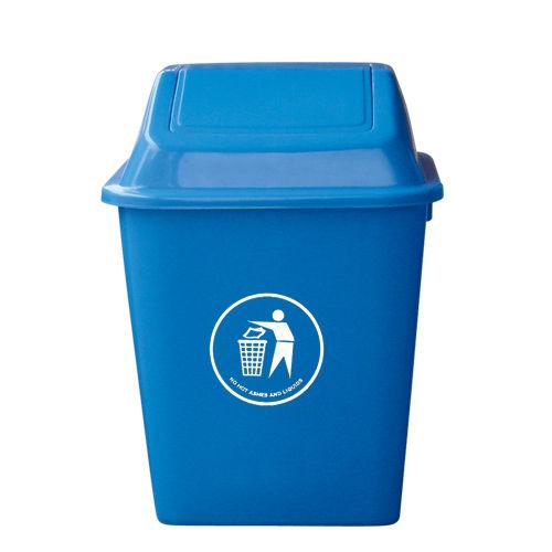 LY-S20B-038/塑料垃圾桶-360X260X490mm