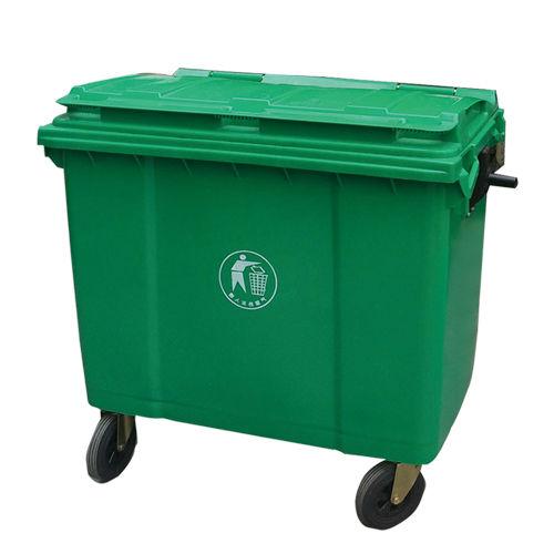 LY-S660B-013/塑料垃圾桶-1235X1335X770mm