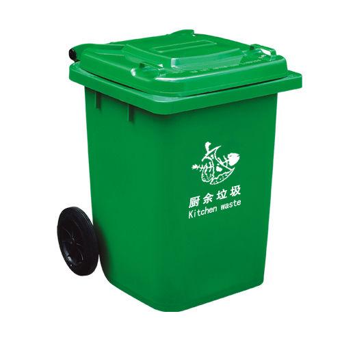 LY-S80A-020/塑料垃圾桶-540X480X630mm