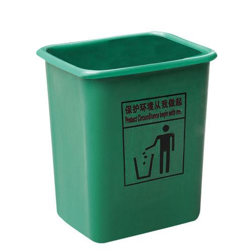 LY-S10A-045/塑料垃圾桶-275X180X305mm