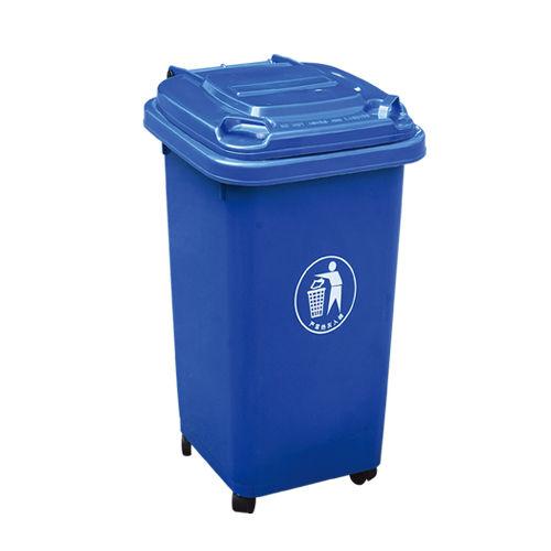 LY-S50A-024/塑料垃圾桶-470X420X650mm