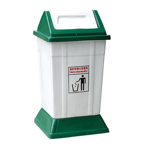 LY-G-FRP056/玻璃钢果皮箱-(L)515x(W)455x(H)1070mm