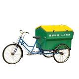 LY-BJ001/保洁车系列 -(L)1000x(W)950x(H)1280mm