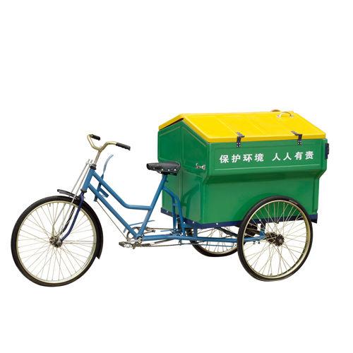 LY-BJ001/保洁车系列-(L)1000x(W)950x(H)1280mm