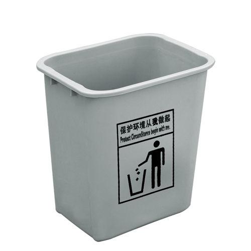 LY-S15B-044/塑料垃圾桶-260X268X340mm