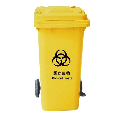 LY-S100A-010/塑料垃圾桶-540X480X800mm