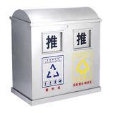 LY-BXG005/不锈钢果皮箱-(L)900x(W)420x(H)900mm