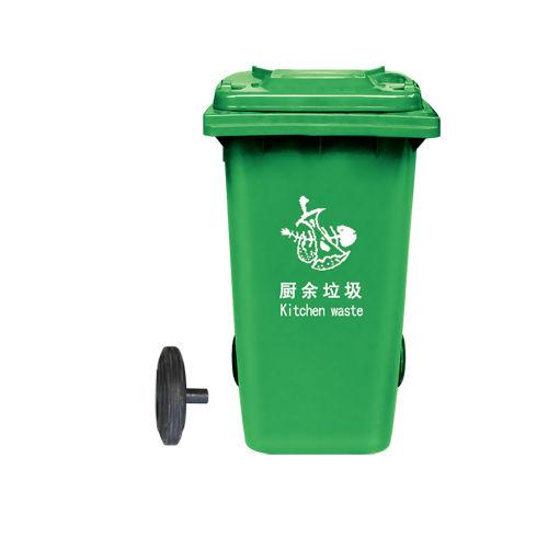 LY-S240B-004/塑料垃圾桶-730X585X1020mm