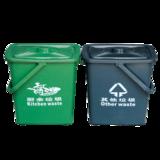 塑料垃圾桶12-LY-S10-056