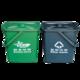 塑料垃圾桶4-LY-S10-056