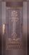 私人定制真铜别墅门-BS-8048