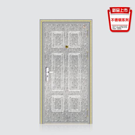 不锈钢门-BY-8001