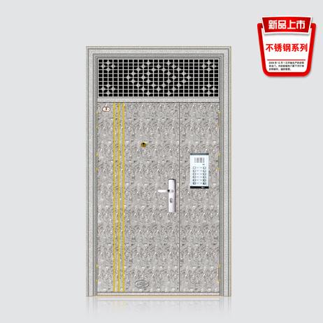 不锈钢门-BY-9011