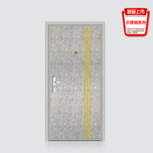 不锈钢门 -BY-9001