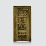 防盗安全门 -福安仿青铜门(平板)