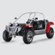 ATV-FA-G300