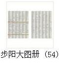 甯歌�瀹d�璧���2-12