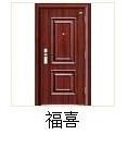 甯歌�瀹d�璧���2-30