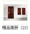 甯歌�瀹d�璧���3-11