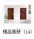 甯歌�瀹d�璧���3-02