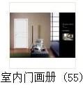 甯歌�瀹d�璧���4-45