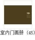 甯歌�瀹d�璧���4-35