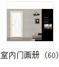甯歌�瀹d�璧���4-50