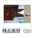 甯歌�瀹d�璧���3-21