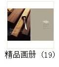 甯歌�瀹d�璧���3-07