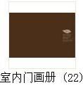 甯歌�瀹d�璧���4-12