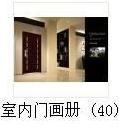 甯歌�瀹d�璧���4-30