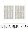 甯歌�瀹d�璧���2-04