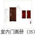 甯歌�瀹d�璧���4-25