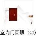 甯歌�瀹d�璧���4-33