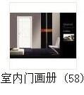 甯歌�瀹d�璧���4-48