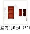 甯歌�瀹d�璧���4-28